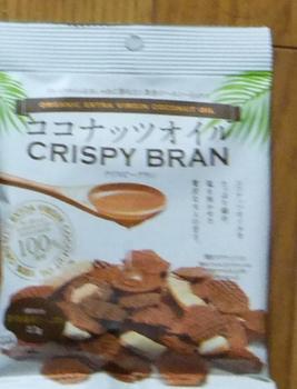 crispybran.jpg