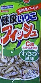 kenkouwasa.jpg