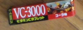 v3000.jpg