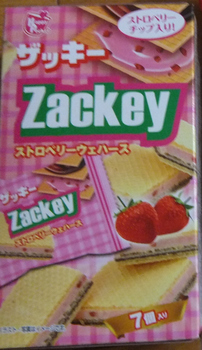 zackeyi.jpg