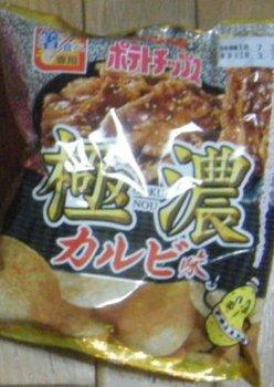 gokunoka.jpg